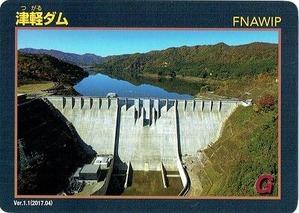 津軽ダムカード