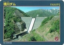 境川ダムカード