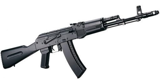 AK74 Carbine