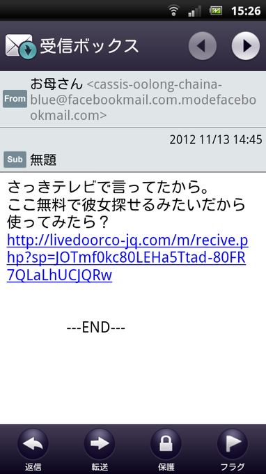 20121114030555_1_1