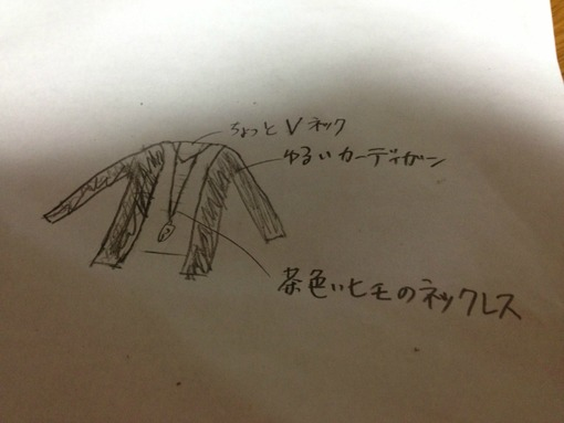 20121011233357_81_1