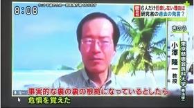 日本学術会議18