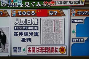 099dc39a.jpg