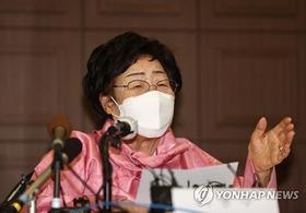 李容洙 国際司法裁判所2