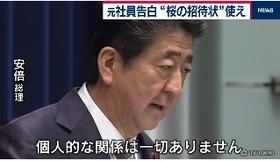 ジャパンライフ6