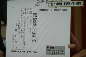 11a46dfc.jpg