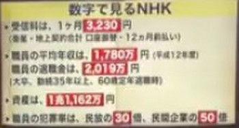 Nhk6_2
