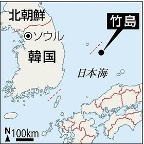 竹島は日本