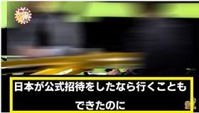 日韓情報21