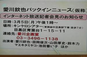 14ce8cde.jpg