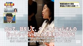 韓国メディア29