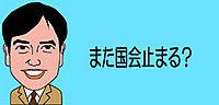 Tv106912_pho01_2