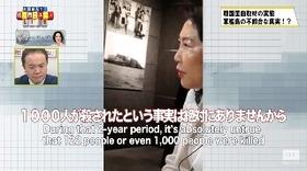 韓国メディア16