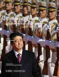 沖縄独立 米シンクタンク