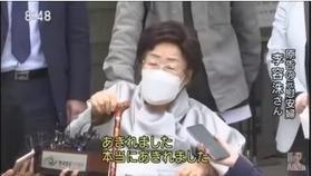 慰安婦・田中優子5