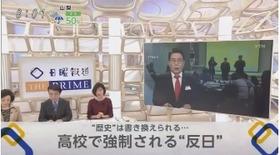 日曜報道30