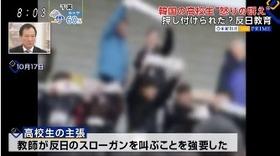 日曜報道4