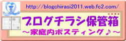 Blogchirasi_bn