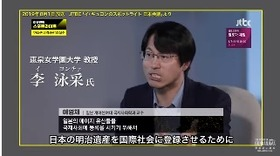 JTBC3
