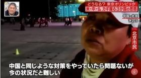 情報7daysニュースキャスター22