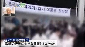 日曜報道9