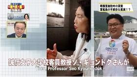 韓国メディア13