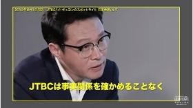 JTBC14