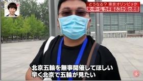 情報7daysニュースキャスター29