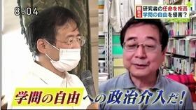 日本学術会議11