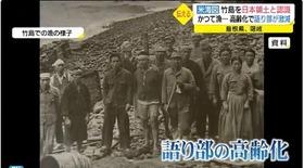 竹島の日 資料9