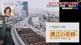 日曜報道23