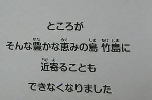 2e2a3d45.jpg