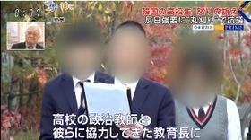 日曜報道15