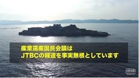 JTBC9