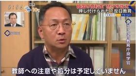 日曜報道8