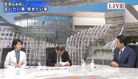 安倍前総理モリカケ桜