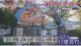日曜報道32