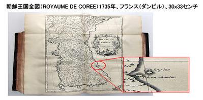 朝鮮王国全図