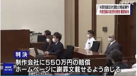 ニュース女子裁判6