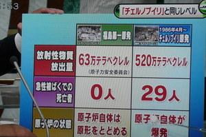 3b47dde0.jpg