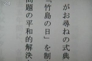 3cd1a93f.jpg