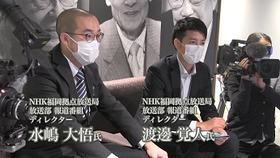 NHK ドドド