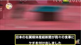 日韓情報4