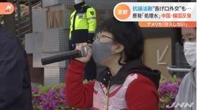 韓国デモ2