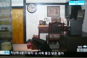 45ee8b2a.jpg