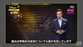 JTBC18