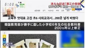 日曜報道19