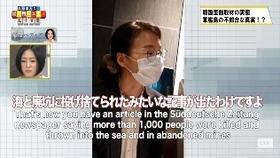 韓国メディア18