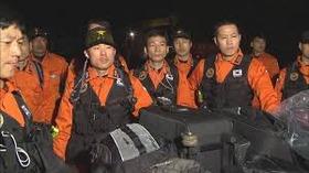 韓国救助隊
