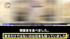日韓情報9